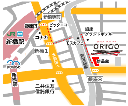 map_origo_shinbashi